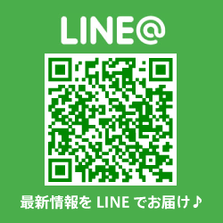 Life is Tech ! LINE@