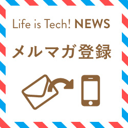 Life is Tech ! NEWS