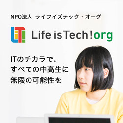 Life is Tech ! Org