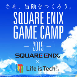 SQUARE ENIX GAME CAMP