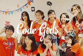 CodeGirls